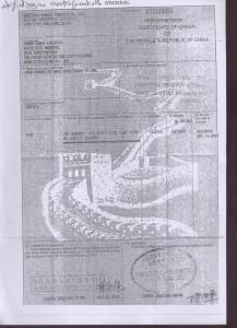 certificat d'origine republic de la chine (شهادة منشأ - مستعملة ).jpeg